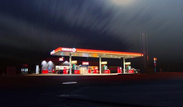 Benzin og brændstof